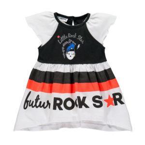 Mek Φόρεμα 19BMEIM012