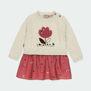 Boboli Φόρεμα 221016-7359