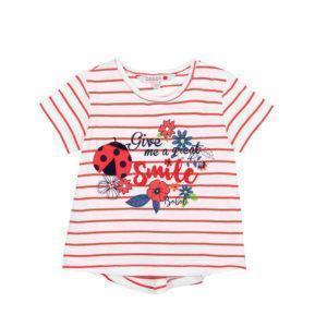 Boboli Μπλούζα Knit t-Shirt striped for baby girl 227034