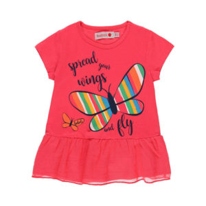 Boboli Φόρεμα 239082-3669