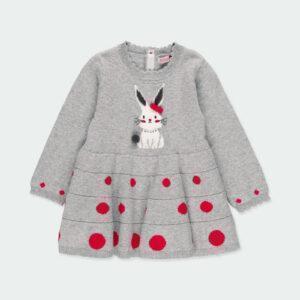 Boboli Φόρεμα 701031-8034